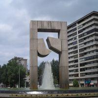 Porta do Atlántico, de  Silverio Rivas
